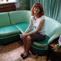 Анастасия, 36 лет, Десногорск