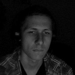 Димон, 25 лет, Рубежное
