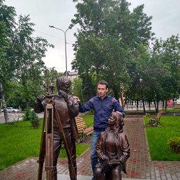 Вася, 20 лет, Уфа