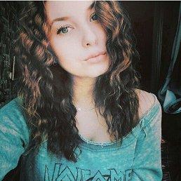 Алиночка, 20 лет, Тамбов