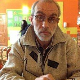 Сергей, 55 лет, Очаков