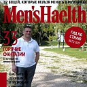Фото °•Евгений•°, Череповец, 42 года - добавлено 20 ноября 2018 в альбом «Мои фотографии»