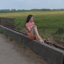 Aleksandra, 23 года, Полтава