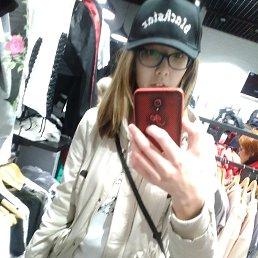 Алина, 21 год, Иркутск