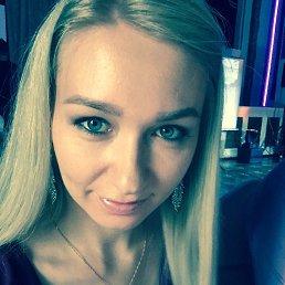 Екатерина, 27 лет, Рыбинск