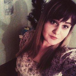 Ольга, 23 года, Иловайск