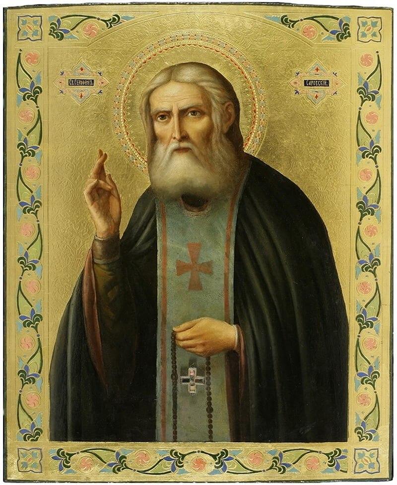 15 января — день святого Серафима Саровского.15 января православные верующие вспоминают о святом ... - 2