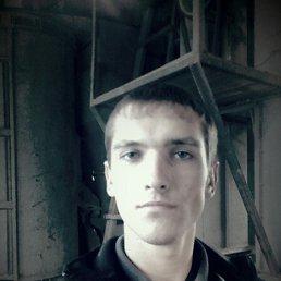Максим, 20 лет, Энергодар