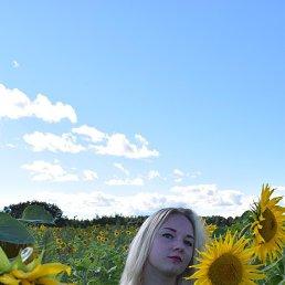 Настя, 21 год, Сычевка