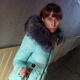 Светлана, 26 лет, Кемерово