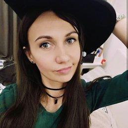 Юлия, 29 лет, Старый Оскол