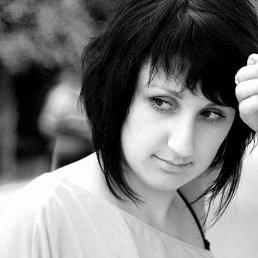 Ирина, , Красногорск