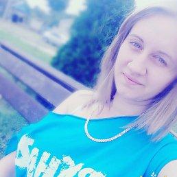 Кристи, Ставрополь, 25 лет