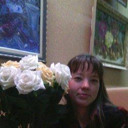 Alena, 28 лет, Обнинск