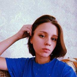 Вика, 17 лет, Буденновск