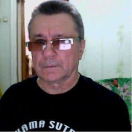 Slava, 67 лет, Лисичанск