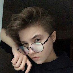 Ян, 20 лет, Краснодон