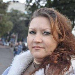Наталья Лукьянова, 50 лет, Северодонецк