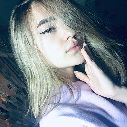 Аня, 30 лет, Архангельск