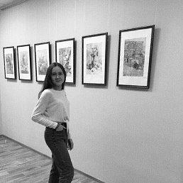 Ксения, Москва, 17 лет