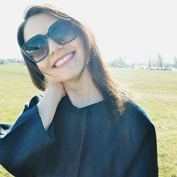 Катя, 25 лет, Нижний Новгород