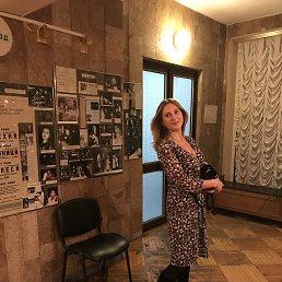 Лилия, 46 лет, Киев