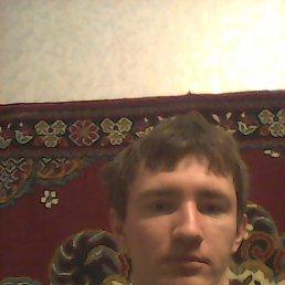 Дмитрий, 27 лет, Ижевск