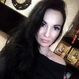Людмила, 29 лет, Мариуполь
