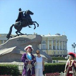 татьяна, 60 лет, Оренбург
