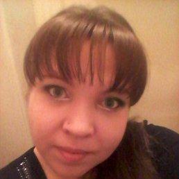 Оксана, 29 лет, Магадан
