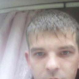 Владислав, 26 лет, Лесозаводск