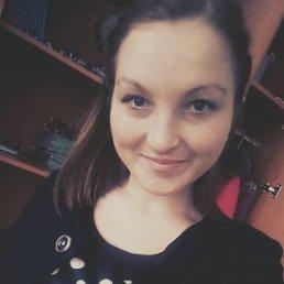 Ирина, 24 года, Новоалтайск