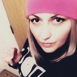 Оксана, 30 лет, Рязань