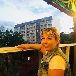 Татьяна, 42 года, Ирпень