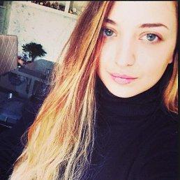 Вика, 19 лет, Бровары