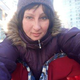 Надежда, Москва, 55 лет