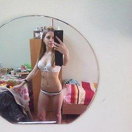 Анастасия, 20 лет, Ульяновск