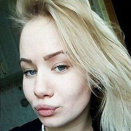 Алина, 24 года, Москва