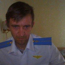 Александр, 43 года, Новотроицкое