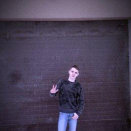 Фото Василий, Брянск, 19 лет - добавлено 5 марта 2019