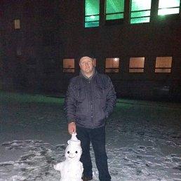 Ростислав, 47 лет, Новомосковск