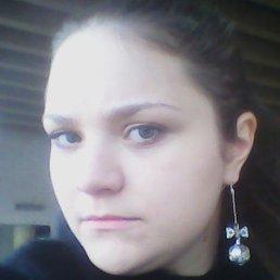 Марина, 28 лет, Павлоград