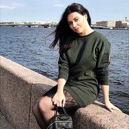 Юлия, 30 лет, Славянск