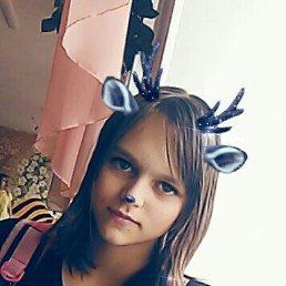 Ирина, 18 лет, Екатеринбург