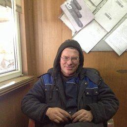 Владимир, 45 лет, Нефтегорск