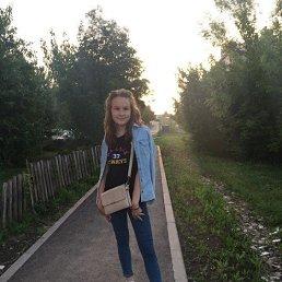 Лиана, Бавлы, 18 лет