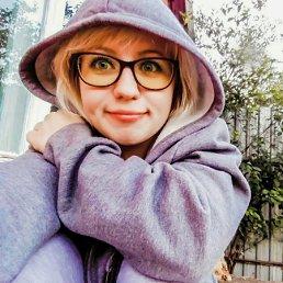 Алёна, 23 года, Тольятти
