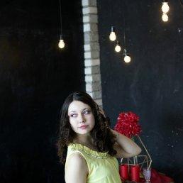 Маргарита, 24 года, Рубцовск