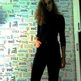 Алина, 17 лет, Ульяновск