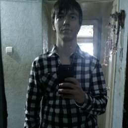 Bib, 19 лет, Кемерово
